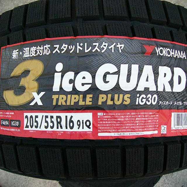 AEZ FIVE 16インチ+ヨコハマ 205/55-16スタッドレス付きA3/TT用_01
